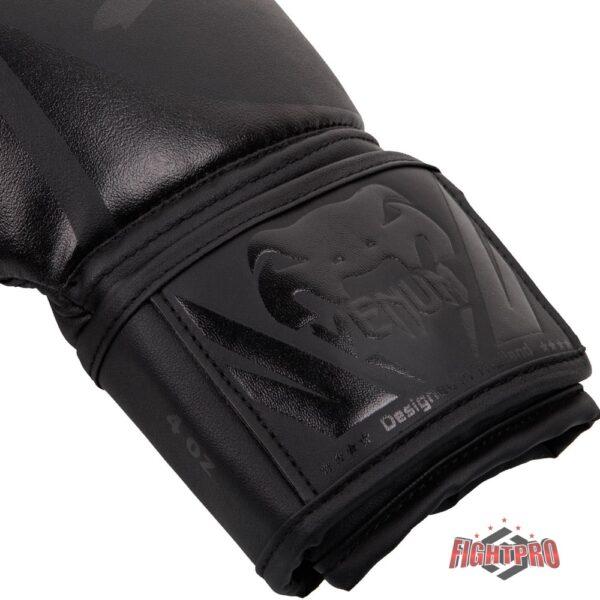 Venum_Challenger_2.0_Kids_Boxing_Gloves2